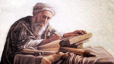 Tertuliano, creer en el absurdo